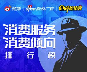 //d7.sina.com.cn/201808/23/1518237.jpg