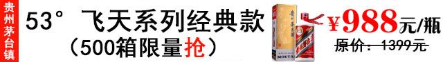 //d7.sina.com.cn/pfpghc2/201704/19/97687f820fc14b7c967064796f6db1c1.jpg