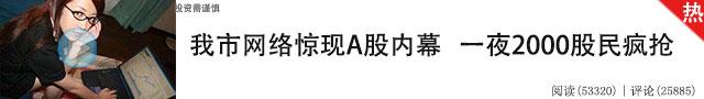//d7.sina.com.cn/pfpghc2/201707/13/d97153bf0335479080556535531fd861.jpg