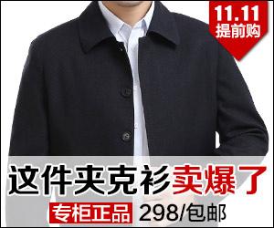 //d7.sina.com.cn/pfpghc2/201711/09/392a1f07e11e45889b5a116594f9ee1f.jpg